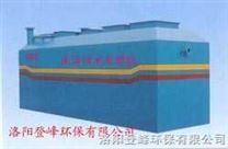 SFC系列生活废水生物处理机