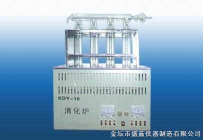温控消化器KDY—16