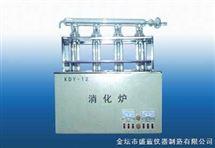 温控消化器KDY—12