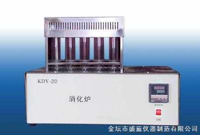数显温控消化器KDY—20