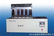 KDY—12C數顯溫控消化器KDY—12C