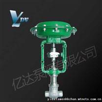 ZJHY型氣動薄膜精小型小流量調節閥