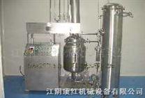 管線式真空乳化機(真空乳化攪拌罐)(真空乳化攪拌機組)
