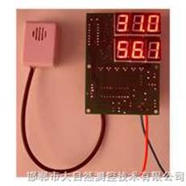溫濕度顯示儀(計)