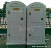 供应移动厕所租赁