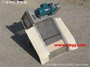 不鏽鋼機械細格柵