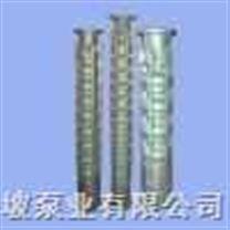 66系列潜水电泵