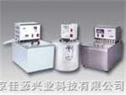 低溫恒溫反應浴槽(泵)