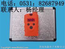 手持式液化氣報警器1