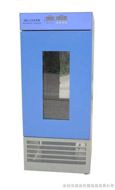 生化培养箱SPX-250