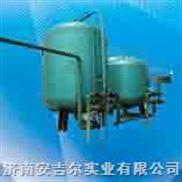 混合离子交换器