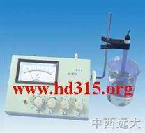 指針式PH計/酸度計(國產優勢)
