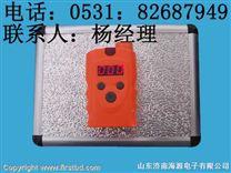 手持式氫氣報警器