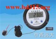 数字式电池温度计/数显温度计(-50~+200℃