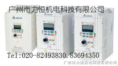 台达变频器,vfd022m43b变频器,delta