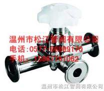 三通隔膜閥,不鏽鋼三通隔膜閥,衛生級三通隔膜閥