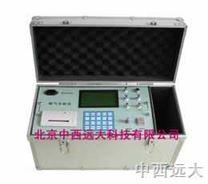 多功能煙氣分析儀(O2,SO2,NO2,NO,CO,CO2,H2S)