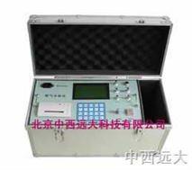 多功能烟气分析仪(O2,SO2,NO2,NO,CO,CO2,H2S)