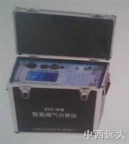 智能煙氣分析儀O2+1種煙氣 中國