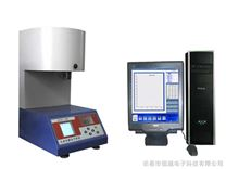 熔體流動速率測定儀(計算機控製)