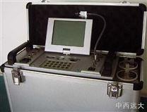 自動煙塵煙氣分析儀(隻測煙塵)