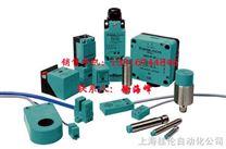 NBB10-30GM50-E2 P+F接近传器