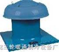 低噪声屋顶风机