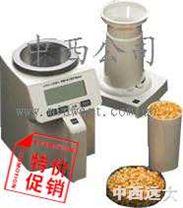 電腦水分儀/穀物水分測量儀/日本