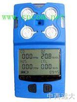 复合气体检测报警仪/多气体检测仪/有毒有害气体检测报警器