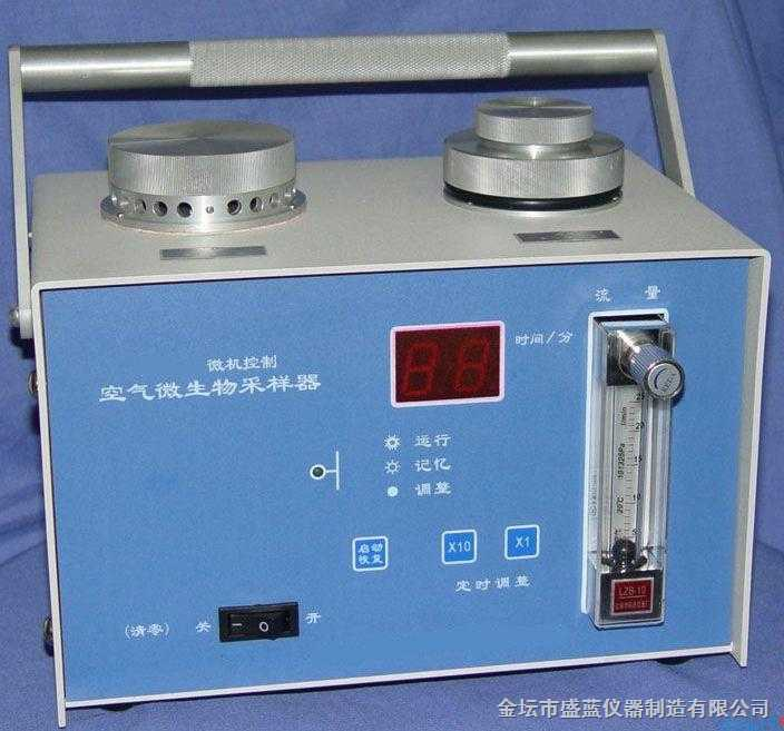 空气微生物采样器ETW-2
