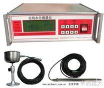 在线水份测量仪