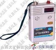 文礦品牌|便攜式礦用甲烷報警儀