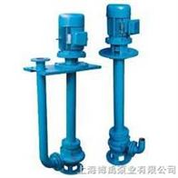 FYB不锈钢液下泵