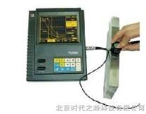時代數字超聲波探傷儀-便攜式超聲波探傷儀-內部缺陷檢測