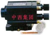 防爆溫度控制器