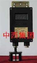 礦用風速傳感器(國產)有煤安證