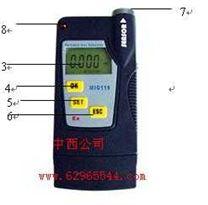 便携式氢气报警分析仪(美国)