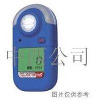 便携式气体检测仪(氧气)