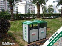浙江环保垃圾桶,垃圾箱,果皮箱,四星环保,行业*品牌