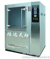 北京淋雨試驗箱生產廠家