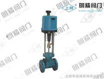 ZDSG型电动调节隔膜阀