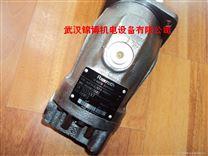 低价A10VSO140DFR1/31R-PPB12NOO