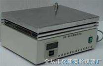 不鏽鋼控溫電熱板