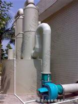 漏氯吸收装置系统、废气、尾气、毒气、空气净化