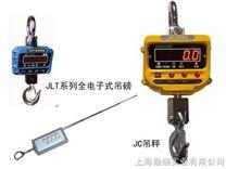十吨电子吊秤,十五吨电子吊秤