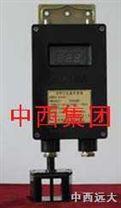 礦用風速傳感器(國產)/有煤安證