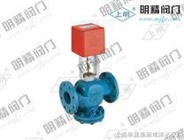 VB-7200電動溫度控製閥