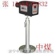 GWH400本安型红外测温传感器,红外测温传感器