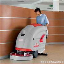 洗地机|西安洗地机销售维修租赁公司