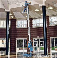 兰州嘉仕高空升降机平台